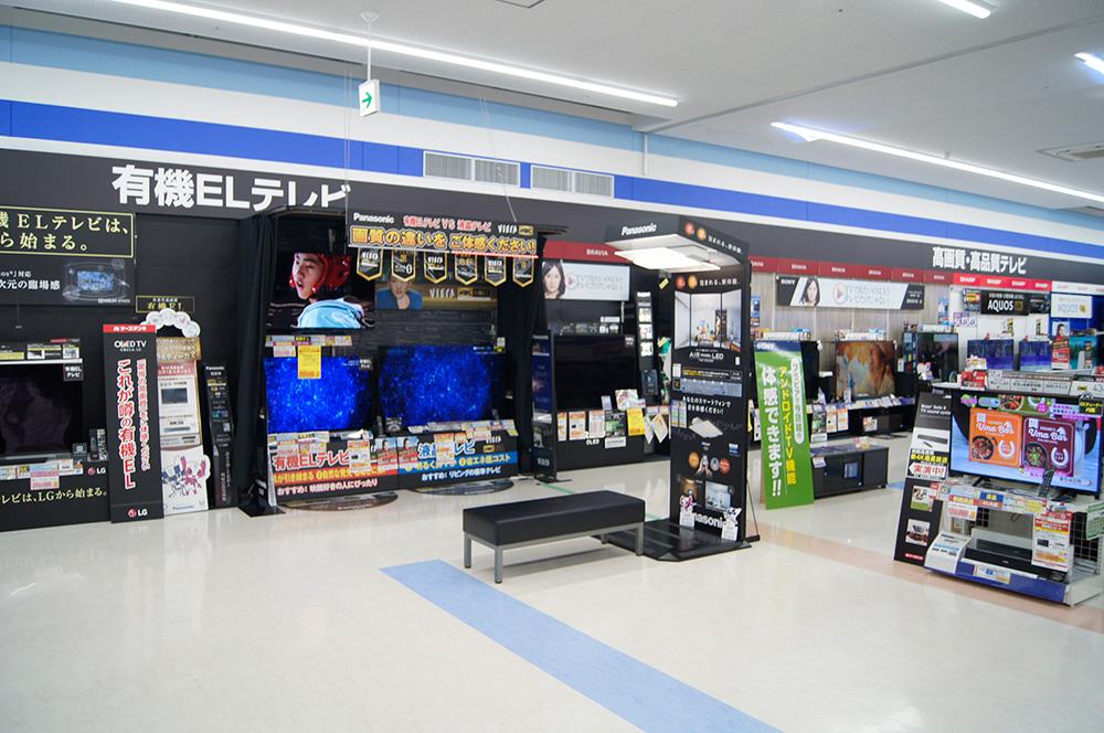 店舗画像03