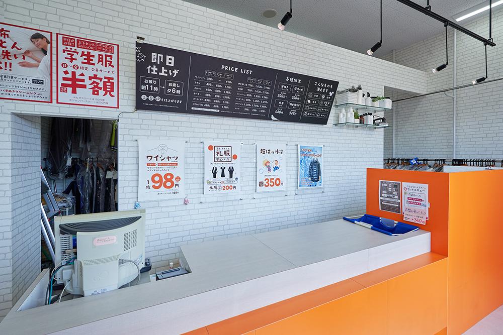 店舗画像02