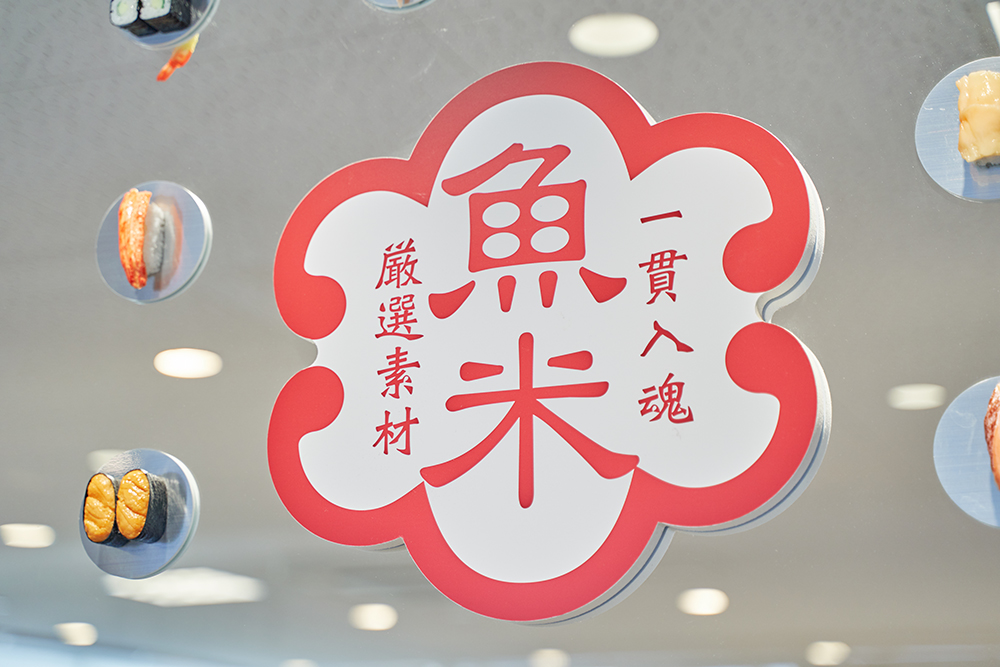 店舗画像04